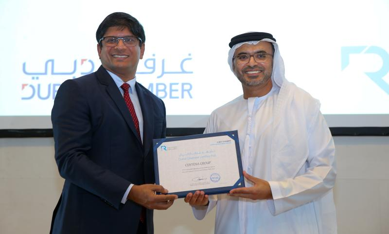 Centena Group received Dubai Chamber CSR Label for the fourth consecutive year.