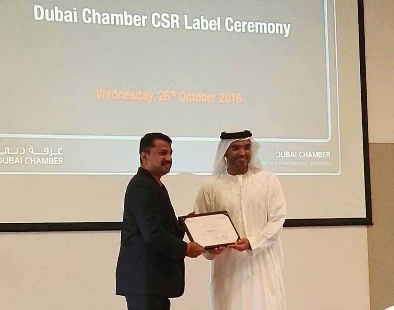 Centena Group wins Dubai Chambers CSR Label Award - 2016